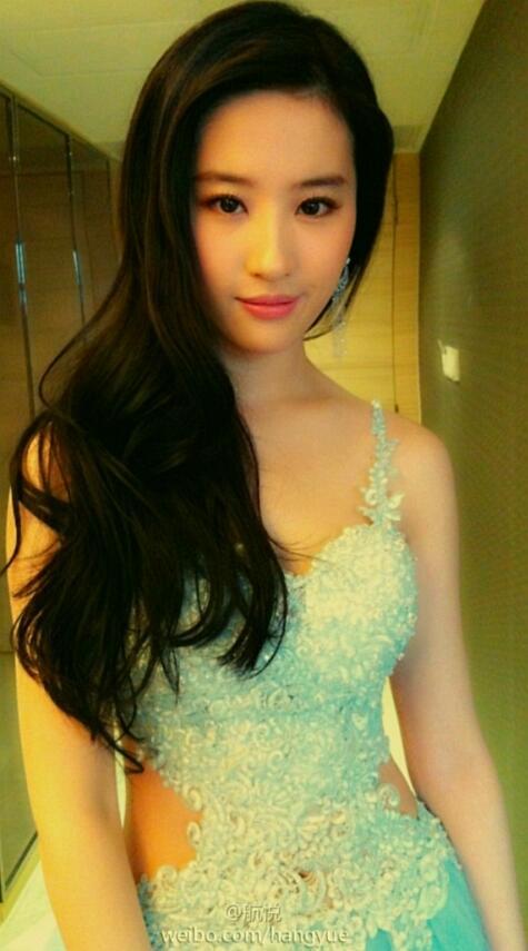 Alfa img - Showing > Yifei Liu Dress