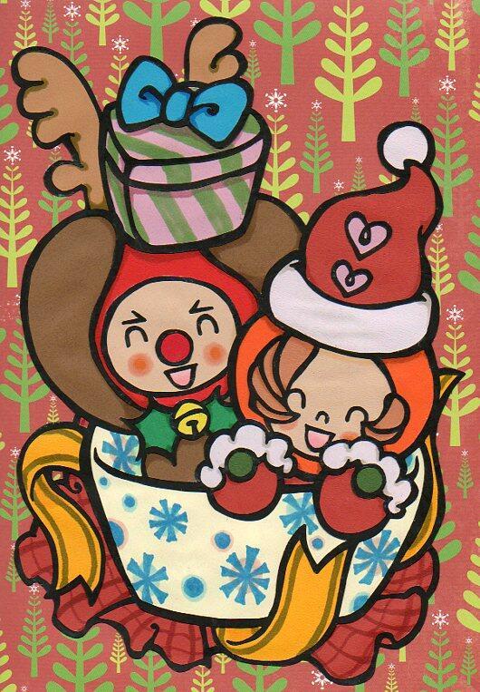 【電波人間のクリスマス:34】あいあい<冬至さんのイラスト