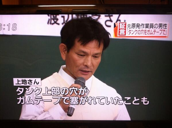 ((((;゚Д゚))))))) RT @ayatopian: うわー。福島ローカルのニュースでスゴい話やってた。 http://t.co/BFNS6VWsIJ
