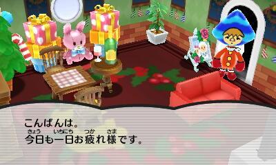 【電波人間のクリスマス:37】 マックス@へんなひと さんの部屋