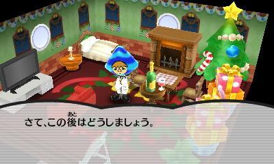 【電波人間のクリスマス:38】 マックス@へんなひと さんの部屋