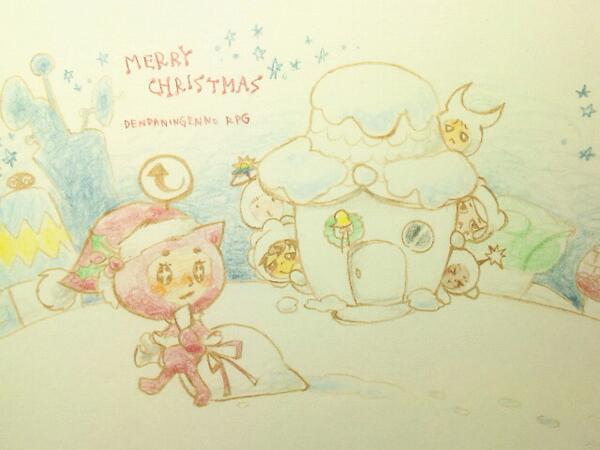 【電波人間のクリスマス:43】ムヨヅキさんのイラスト