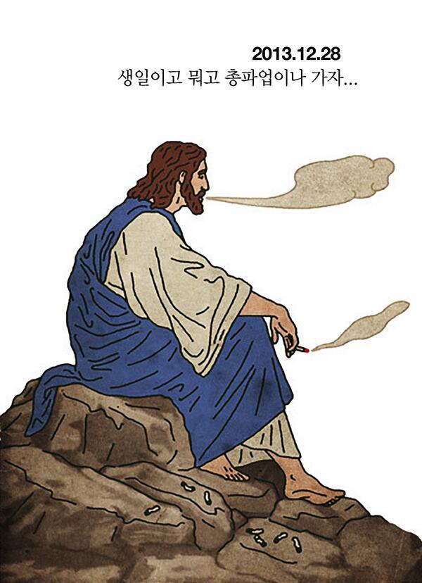 #총파업 #포스터 by @jinhwon http://t.co/fWWl4D7oyB