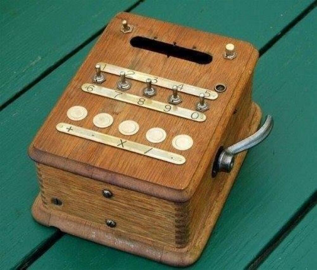 Картинки первый калькулятор