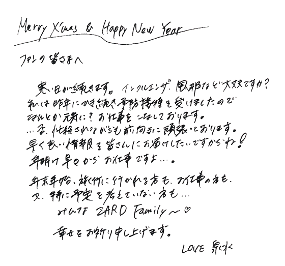 Merry X&#39;mas &amp; Happy New Year <br>http://pic.twitter.com/UepObf8GDG