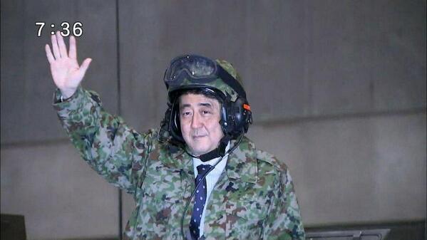 ナチス 敬礼