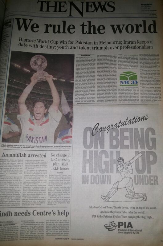 #FromArchive Most memorable newspaper headline for Pakistan Cricket. 26th March, 1992 http://t.co/IhzkUKTeVE