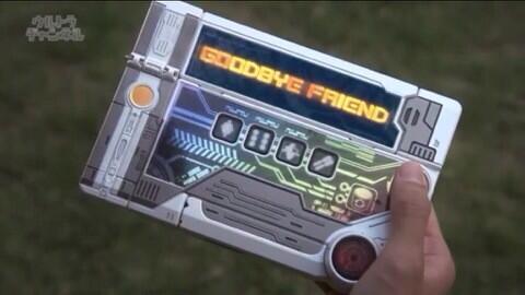 【GOODBYE FRIEND】[慣用句]ウルトラマンギンガ最終話「きみの未来」...
