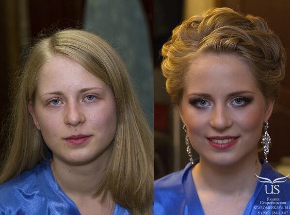 свадебный макияж фото глаз зеленых