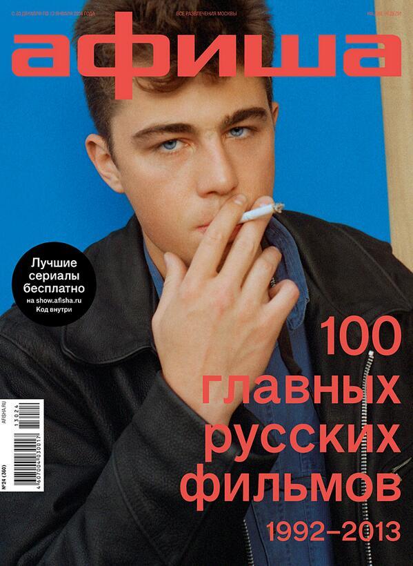 100 лучших русских фильмов