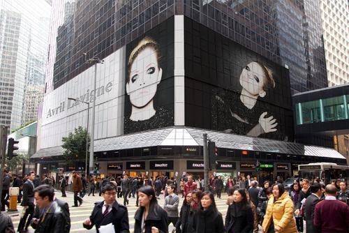 Promoción era  » 'Avril Lavigne' - Página 45 BciGdHECQAEeevt