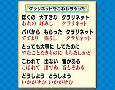 今朝見たNHKの番組の、古文暗記法の一つが脳内から離れない。nhk.or.jp/hanamichi/p201… pic.twitter.com/JUWiIcLRa0