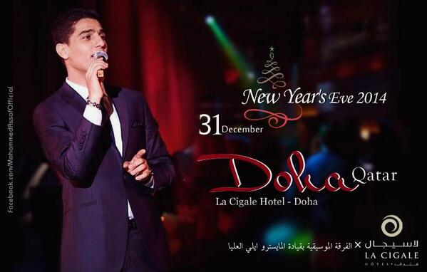 BcmcoEjCYAAI5RY موعد حفل محمد عساف في قطر في رأس السنة الميلادية 2014