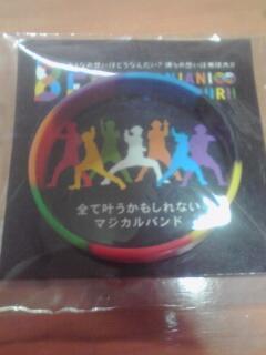 マジカルバンド虹譲ります。コンサートのみ使用 #グッズ譲 #関ジャニ http://t.co/D7aPIzR3N8