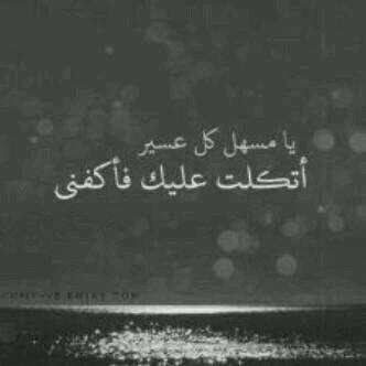 افتقدك جدا Reem Naseer Twitter