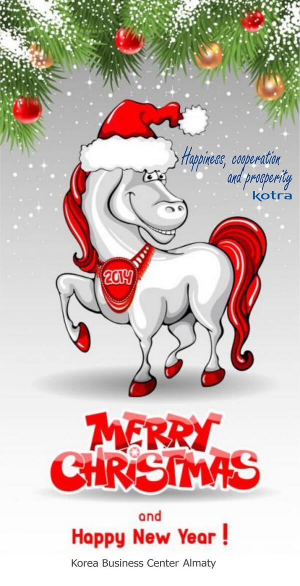 византийской открытка с новым годом 2014 год лошади премудростей