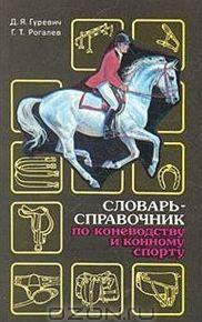 Исторические монографии и исследования. Начало единодержавия в