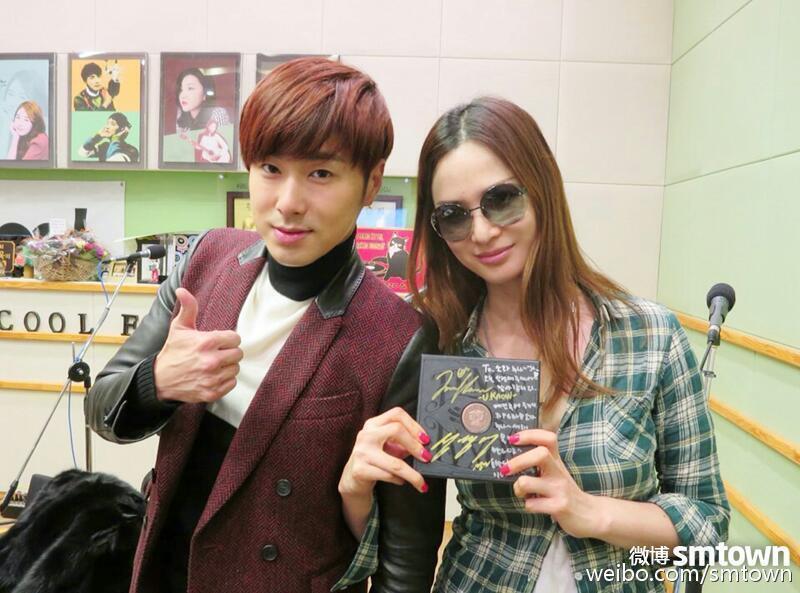 Jung Yunho Dating 2014