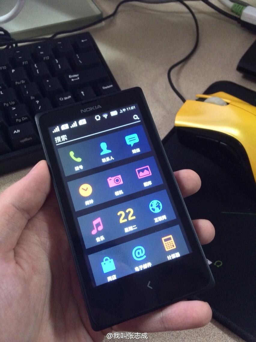 Sforum - Trang thông tin công nghệ mới nhất Bd29DvXCAAAsNcE Nguyên mẫu chiếc điện thoại Android đầu tiên của Nokia bị rò rỉ