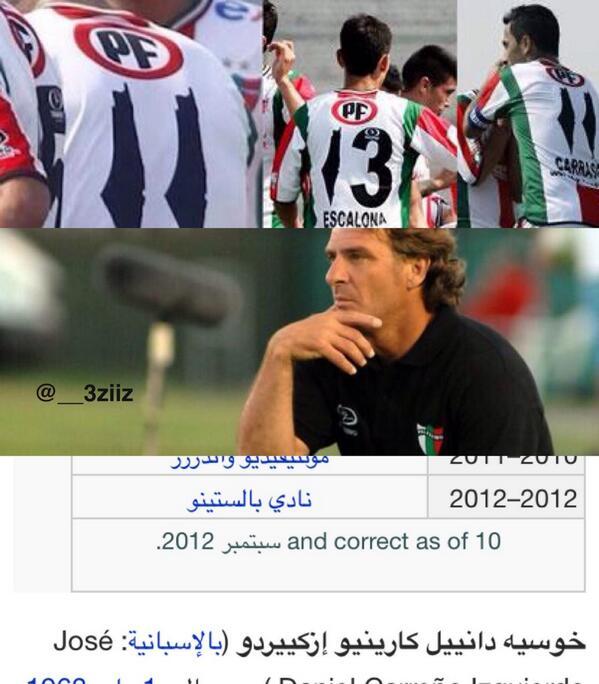 """جميع العرب افتخروا ب نادي """"بالستينو"""" الذي يحمل الوان و خارطة #فلسطين ، هل تعلم أن [كارينيو] #النصر كان مدرباً لهم ! http://t.co/U1UICdjMZC"""