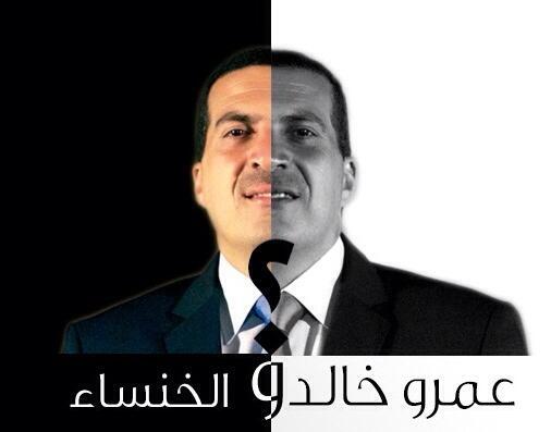 """#الجزيرة_توك    """"عمرو خالد و الخنساء"""" بقلم: رُميساء رمضان  http://t.co/XPtX0do00o http://t.co/5o0K4hhfXB"""
