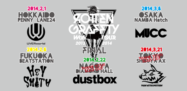 """[ロットンライブ情報]ROTTENGRAFFTY """"Walk""""TOUR 2013-2014 FINAL公演 全ゲストバンド発表‼︎まだチケットをゲットしていない方は急げー!! http://t.co/VInV9mPFI1"""