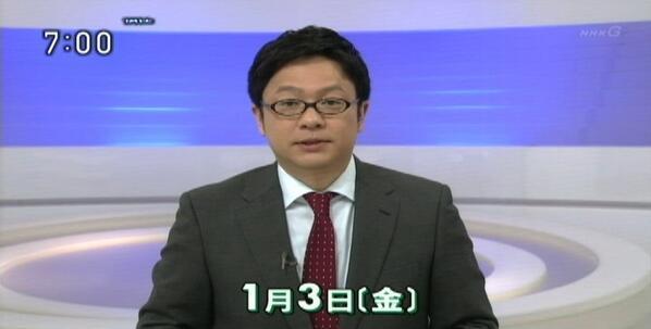 TVウオッチャー(Danny☆鷹) على...