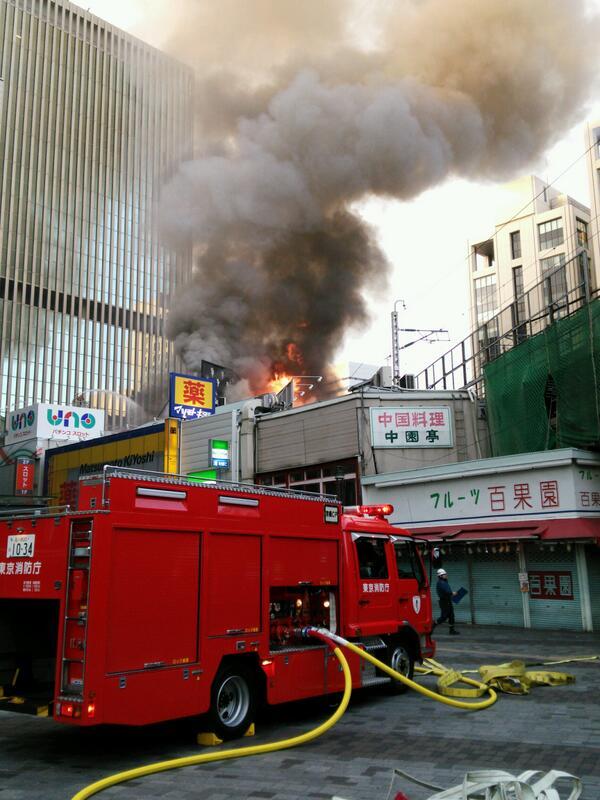 有楽町が火事だよ。 pic.twitter.com/ul5vlpHaRD