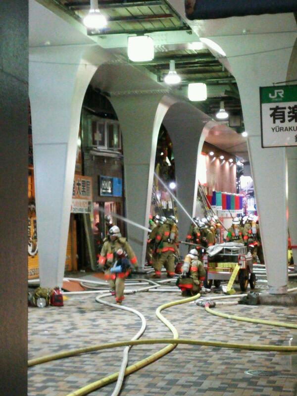 有楽町の火事は消火活動中です。 pic.twitter.com/GaBpRIqvbF