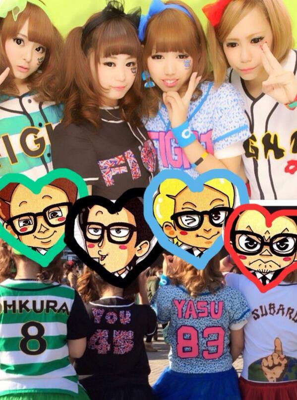 JUKEBOX福岡でこいつ見かけたよーって人RT もんじゃい四人で両日参戦!!! 写メ撮ってくださった方がいれば繋がりたいです〜\(^o^)/♡♡  pic.twitter.com/