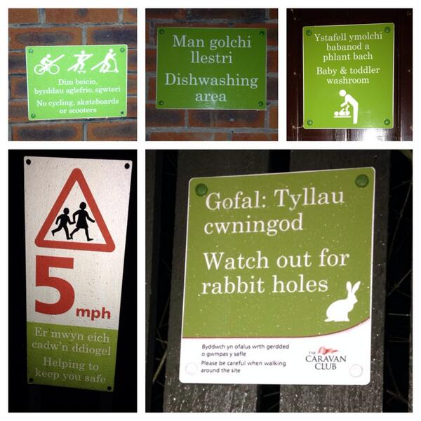 Bilingual signs at Welsh Caravan Club