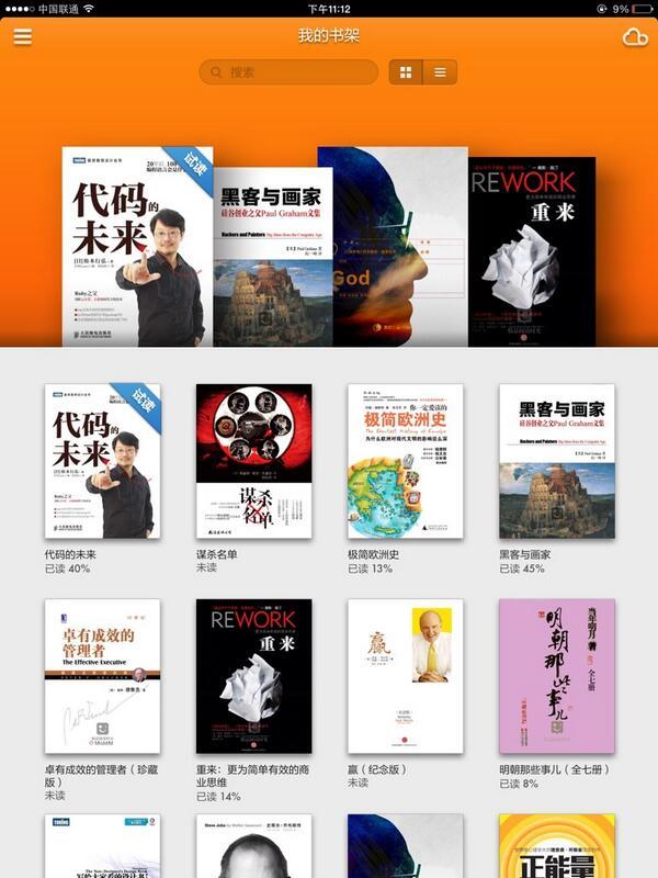 推荐一本超棒的书《代码的未来》,多看阅读可以买到电子版。 http://t.co/fnzETxIBM4