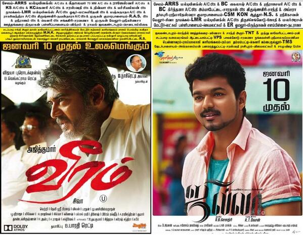 Jilla and Veeram opening day tickets sold out like hot cakes!