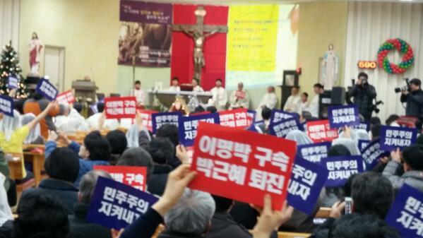 박근혜 대통령은 관권, 부정선거로 당선된 '불법 대통령'입니다. 관권, 부정선거와 총체적 민주주의 파괴에 대한 책임을 지고 스스로 물러남이 옳습니다... 2014.1.6 수원교구 시국미사 성명서 중에서... http://t.co/vHDyZKZGZs