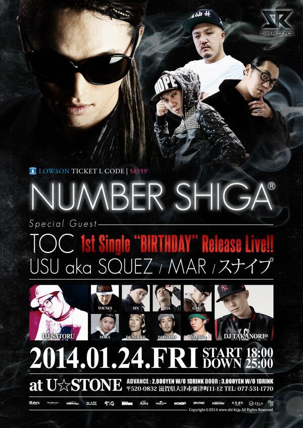 1.24(fri) NUMBER SHIGA at 石山U☆STONE special guest @TOC_Dress @USU_aka_SQUEZ @satoruniigata http://t.co/zgR8ELoLaK