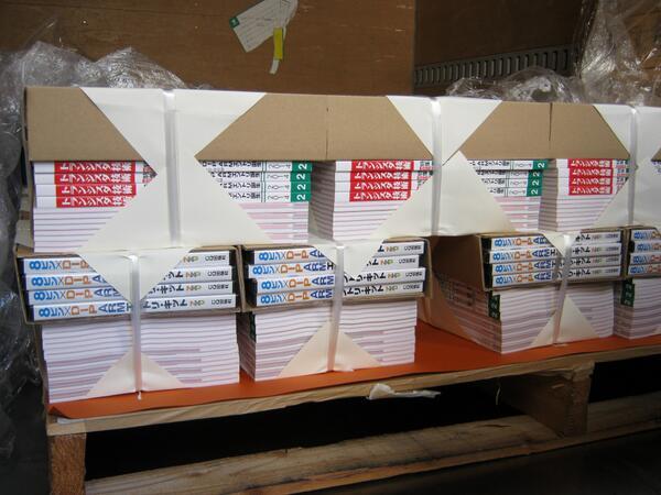 トラ技の2月号(付録付き、今回もDVDぽいトールケースに収納)は、こんな感じで運ばれてるみたいです。 http://t.co/GzYG5MaAw7