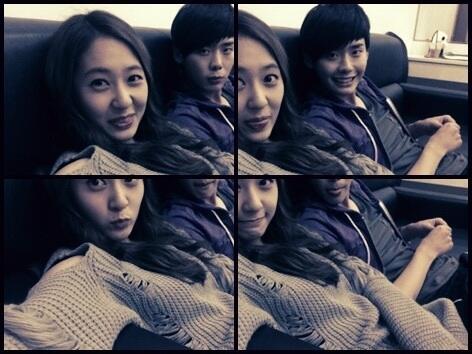 Lee jong suk krystal fx dating