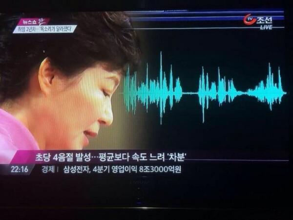 북조선중앙방송보다 더 한 남조선TV의 최고존엄 찬양... 이게 진짜 방송됐을까 싶을 정도..; http://t.co/ENiCxCDyNO
