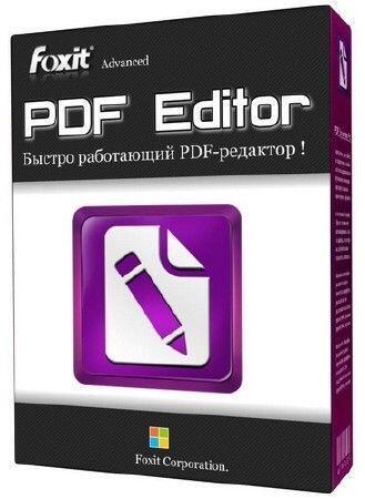 pdf editor бесплатно торрент