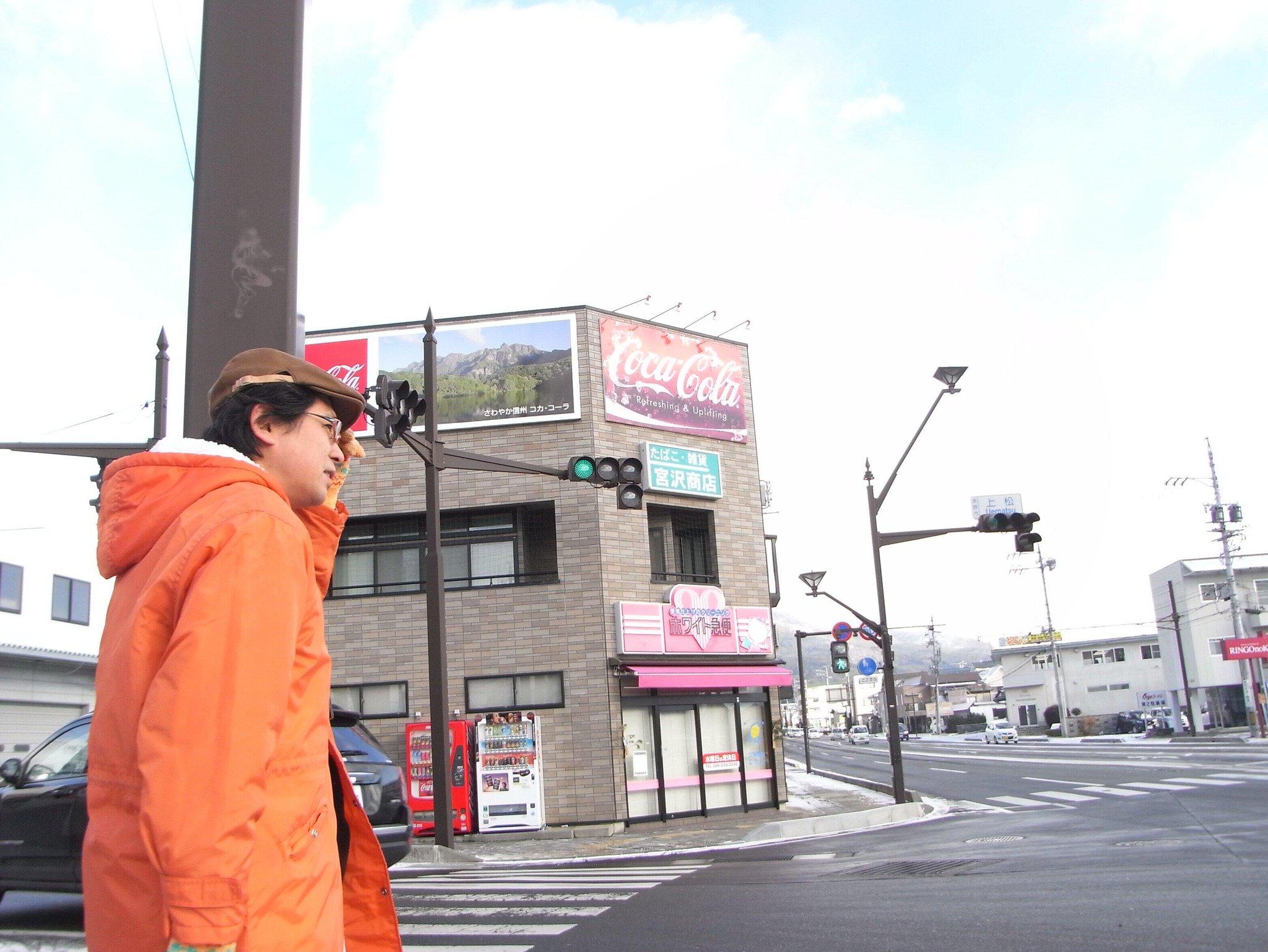 上松にて街頭演説
