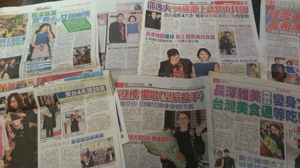"""長澤まさみの中国語すごいよ!!!丸暗記であそこまでできたのってかなり尊敬!!!""""@knaho: 台湾ドラマ「ショコラ」メディア露出です。 沢山とらあげられています。 http://t.co/QbQAFTzel7"""""""
