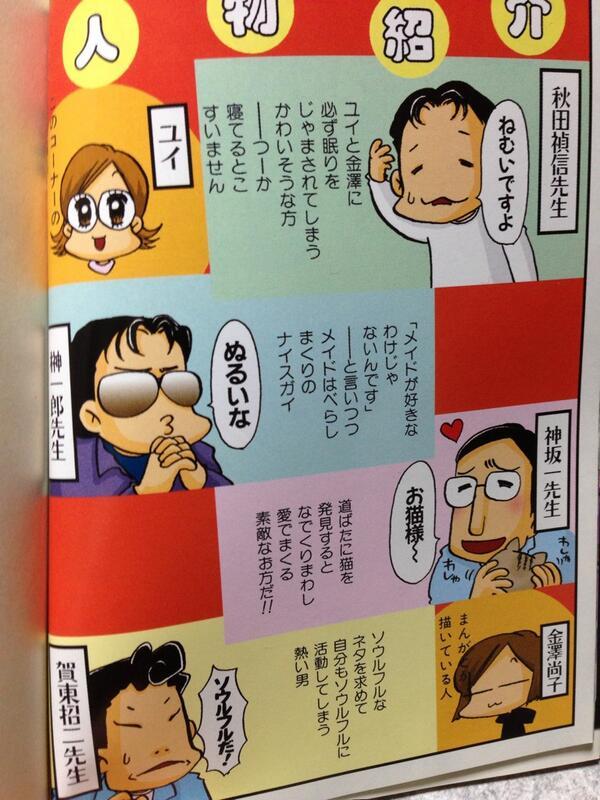 富士見ラノベ作家四天王(10年前)、なにげに似てる http://t.co/tWtsZjm8fs