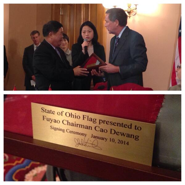 Gov. Kasich and Fuyao Chairman Cao