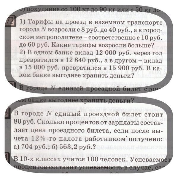 ebook The Bulgarian