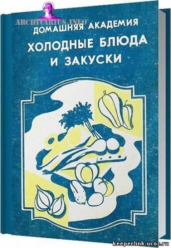 Рецепты недорогих салатов с фотографиями