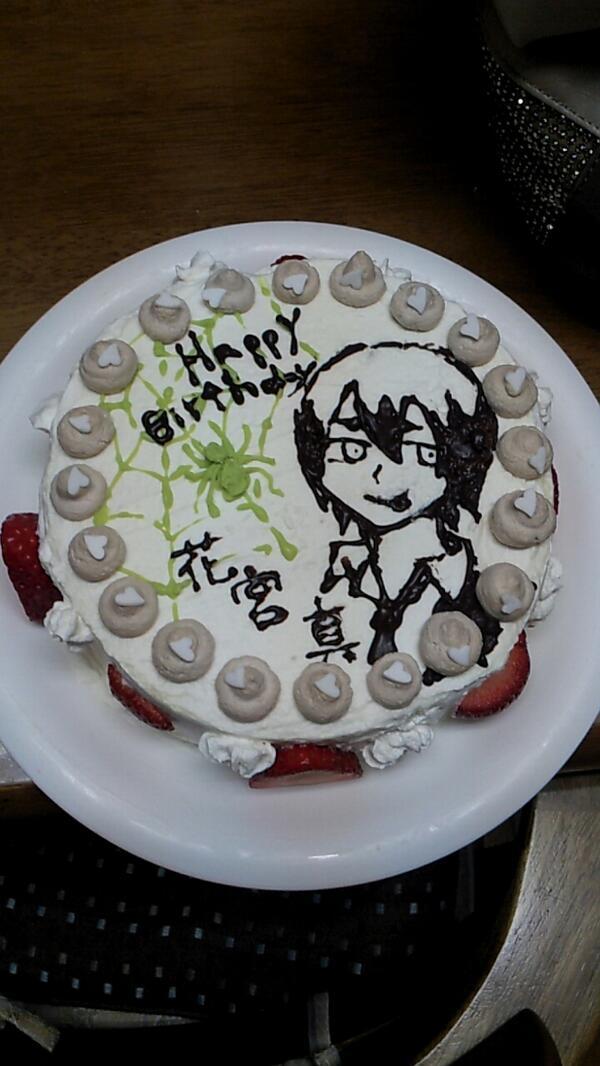花宮お誕生日おめでとう(・∞・) このゲス野郎Foo!顔面にケーキ投げつけてやる(・∞・) http://t.co/WuLhTNbgK5