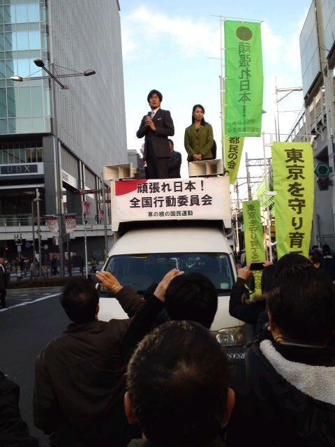 田母神候補の応援演説する、三橋先生。東京の国土強靭化が急務です。インフラ、治安を整備し、オリンピックに外国人を迎えよう。#JNSC http://t.co/rEF5Jfwj2h