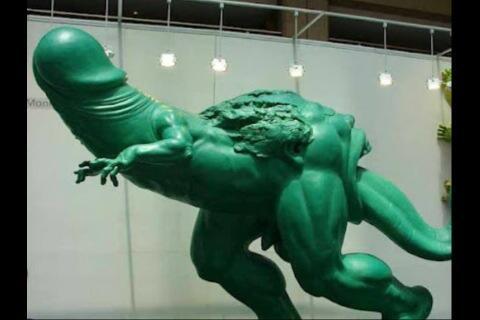 Зеленый хуй