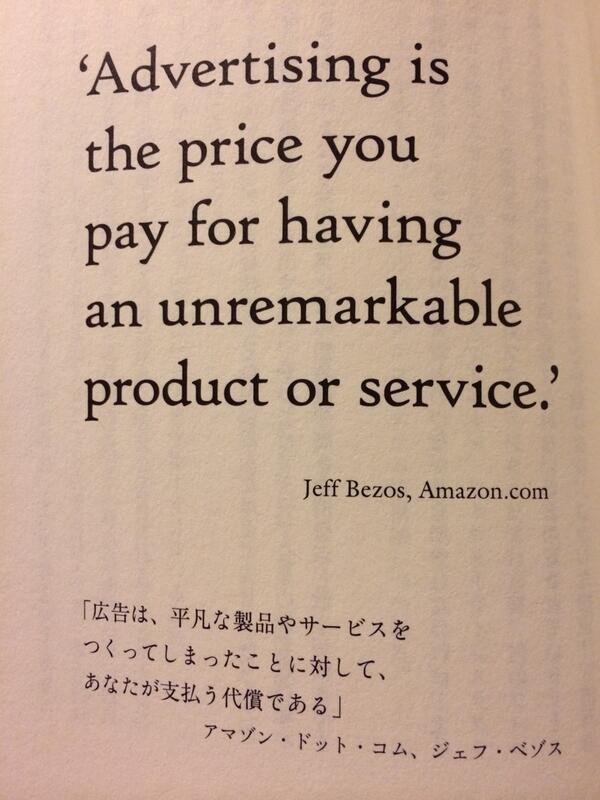 このメッセージは強烈 http://t.co/xPEqz43CkC