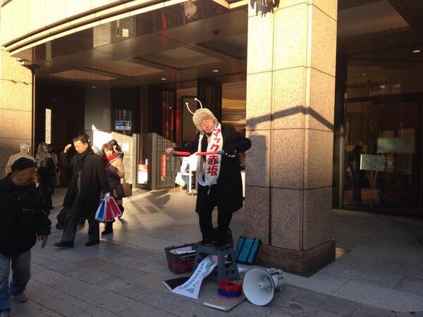 マック赤坂氏は銀座で何かしていた。何かしていたとしか書きようがないw。 http://t.co/crcbS6ZOWR